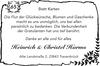 Heinrich Christel Harms
