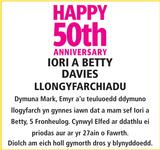 Golden anniversary notice for IORI A